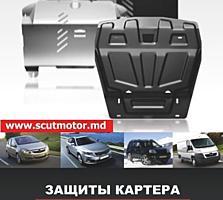 Alex kodimsky 6 27 января 2015 12 40 gmt 2 кишинёв