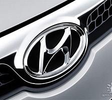 Hyundai Accent, Matrix, Getz, Elantra, Trajet, SantaFe дешево