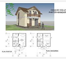 Casa cu izolare superioara. Credit la doar 156 euro luna