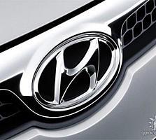 Hyundai Getz, Matrix, Accent, Elantra, Trajet, SantaFe, Н200 - есть все