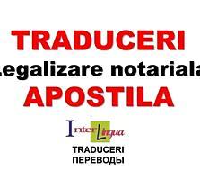 Birou de traduceri. Centru. Legalizare notariala. Apostila.