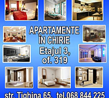 Apartamente reale in Chisinаu. Tighina 65,et. 3,of. 319