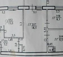 Продажа или обмен квартиры