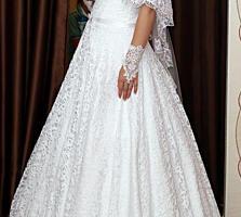 Свадебное платье Olivia Bride