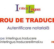 Traduceri autorizate! Legalizare notariala a traducerilor.