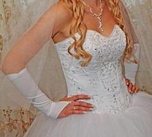Свадебное платье! Идеальное состояние!