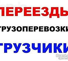 900 md доска объявлений частные объявления 62 ру