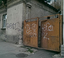 Вход и окна имеют выход на ул. Измаил
