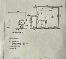 Продается дом на Кировском.