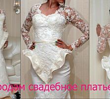 Продам свадебное платье размер S в идеальном состоянии