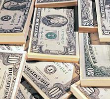 Подать объявление маклер молдовы продажа гатового бизнеса тольятти