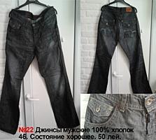 Г. Бельцы. Продаю недорого джинсы в отличном состоянии 100% хлопок 46.