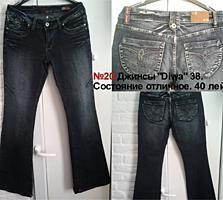 Г. Бельцы. Продаю недорого одежду в хорошем состоянии: штаны, джинсы..