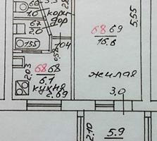 Продажа 1-комнатной квартиры Бендеры.