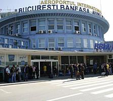 Transport de pasageri Chisinau-Bucuresti