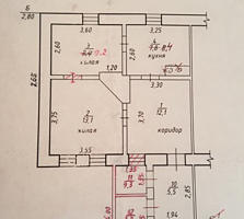 Срочно продается часть дома в центре Тирасполя. Торг! Обмен!