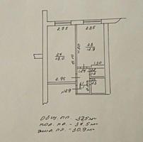 Продам блок в Центре Тирасполя