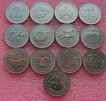 Куплю монеты пмр список редких дорогих монет