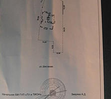 Участок в центре бендер 8 соток д\к ткаченко 18000 у. е