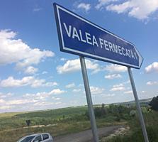 Teren 6 ari, 15 km de Chișinău, Valea Fermecată - 5000 EURO - se vinde