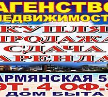 Vinzare chirie apartamentelor www.lucezara-imobil.ru