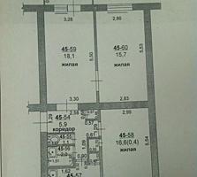 СВЕТЛАНА. 3х. Ком. Квартира большая. (шелковый)