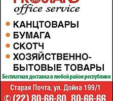 Маклер тирасполь кодирование от алкоголизма лечение алкоголизма в красноярске адреса