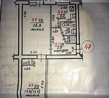 Продается 2-комнатная квартира. Центр