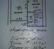 Продаётся блок в центре Тирасполя