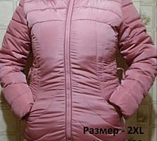 Распродажа НОВЫХ женских курток
