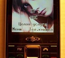 Мобильный телефон Xintai N9 на 3 Sim-карты с CDMA Интертелеком