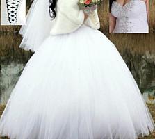 Продам красивое свадебное платье...
