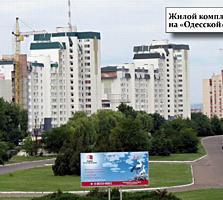 9999.md доска объявлений в молдове работа в полиции в ярославле свежие вакансии