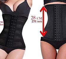 Утягивающие - моделирующие корсеты под грудь