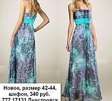 Продаю легкое летнее платье размер 42-44