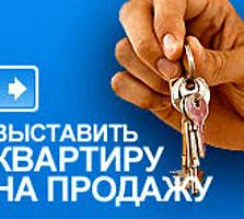 Срочный Выкуп Квартир, Домов, Коммерческой Недвижимости!!!