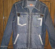 Продается мужская одежда от 46 размера до 50