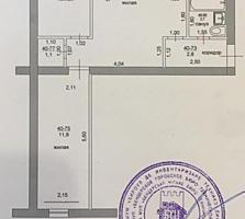 Бендеры Центр 3-х ремонт
