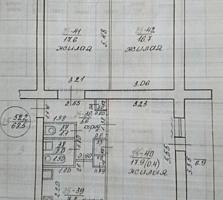 Продаю трёхкомнатную квартиру и гараж...