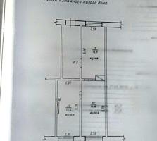 Продаётся 2-комнатная квартира на земле или меняю на 1 комнатную