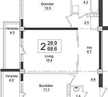Apartament cu 2 odai! Direct de la companie de constructie.
