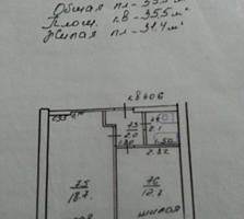Блок общежитие, г. Тирасполь, район Балка, ул. Краснодонская