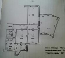 Продам 3-комнатную с большой лоджией