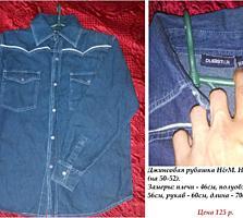 Джинсовая рубашка H&M. Новая. Р-р 164.