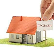 Продам дом (или полдома)в центре города