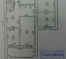 """5-комнатная чешка в Центре по ул. Восстания """"Орхидея"""" 113,1 м2"""
