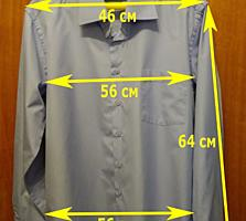 Продам новую рубашку с длинным рукавом - 85 руб.