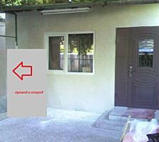 Продаётся дом в г. Бендеры(с. Варница)