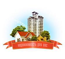 БЕНДЕРЫ ЦЕНТР 3-ком. квартира 4/5 64/40/7, два балкона по 3 кв. м.