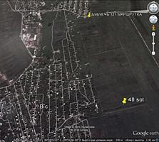 Бубуечь и БЫК - пригород Кишинёва - 2 огородных участка по 24 сотки ря